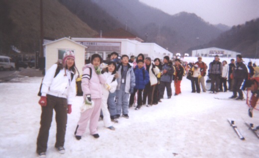 Pictures of English students at wintercamp