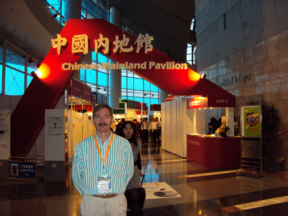 Picture of Ross at IEE Electronics Trade Fair in Hong Kong