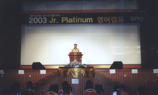Pictures ESL in Canada 2003 Korea Daewoo Premium English Summer Camp Opening Ceremony