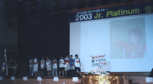 Pictures ESL in Canada 2003 Korea Daewoo Premium English Summer Camp English class theatre presentations