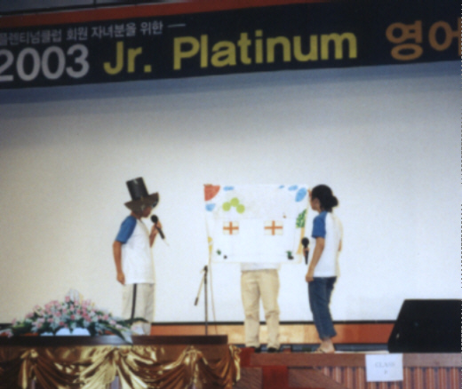 Pictures ESL in Canada 2003 Korea Daewoo Premium English Summer Camp English class crafts presentations