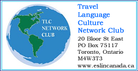 TLC Travel Language Culture Network Club logo for language exchanges,  								  travel, immigration, employment, shopping, homestay and professional service information